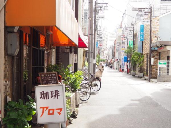 浅草 珈琲アロマ 喫茶店 コーヒー サンドイッチ 老舗 昭和レトロ 下町散歩