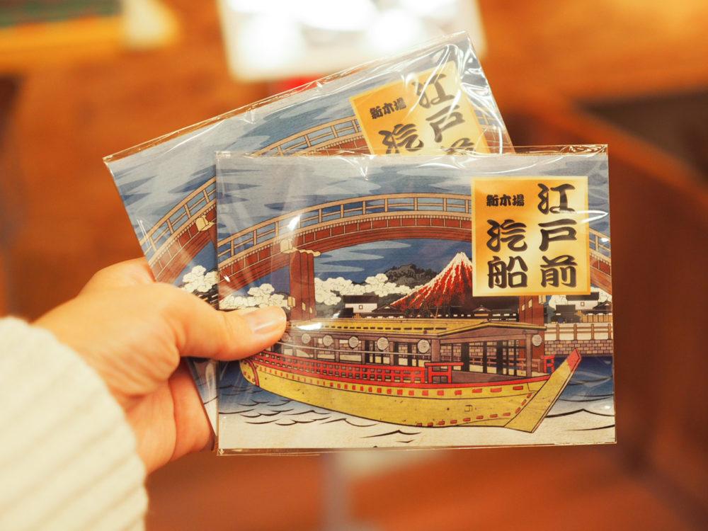 江戸前汽船