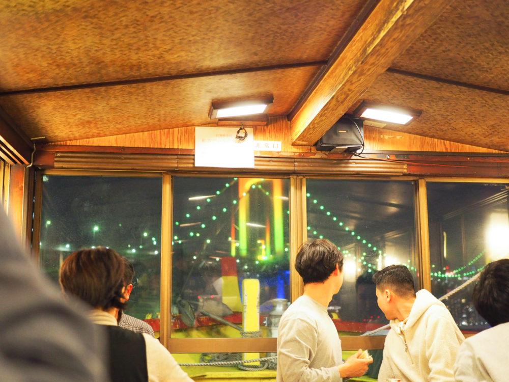 江戸前汽船 屋形船