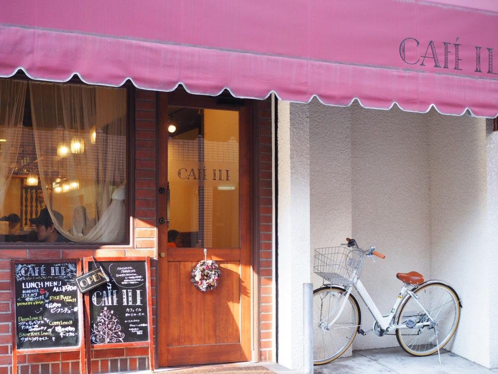 Cafe ile