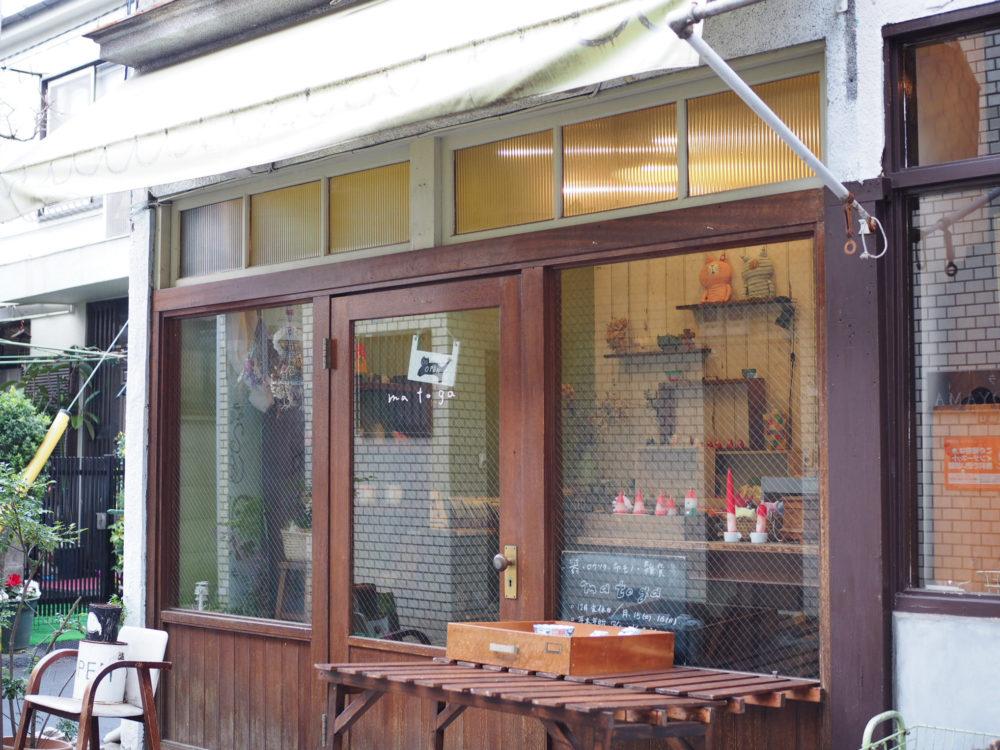 高円寺 雑貨屋