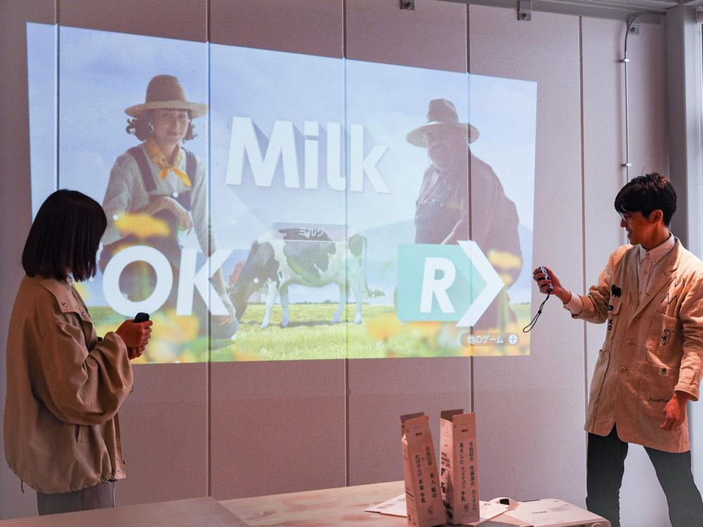 ミルクトラベリング サーカス ケビンミルク ミルクマイスター