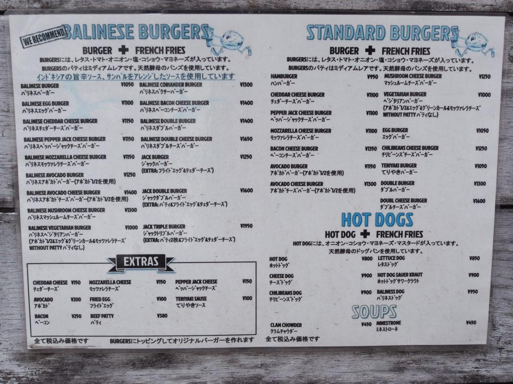 小伝馬町「Jack 37 Burger」