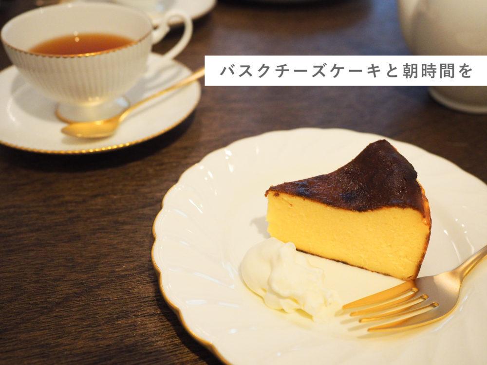 茶室小雨 菓子屋シノノメ 蔵前 散歩