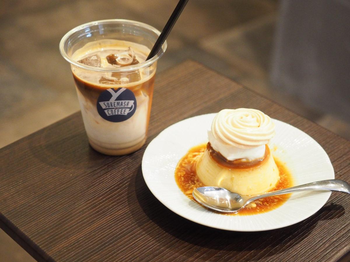 浅草 デザート おすすめ カフェ sukemasa coffee スケマサコーヒー