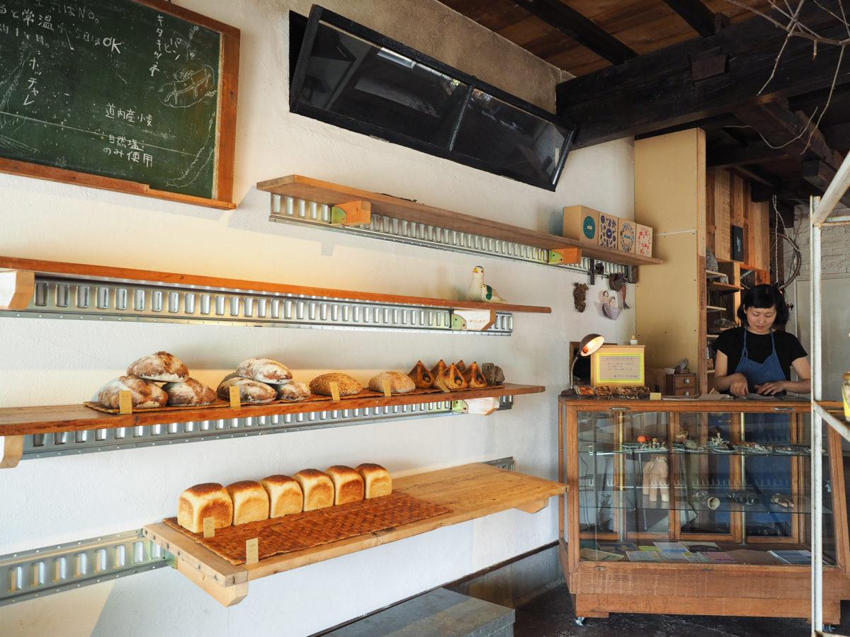 ラムヤート 洞爺 観光 北海道 パン