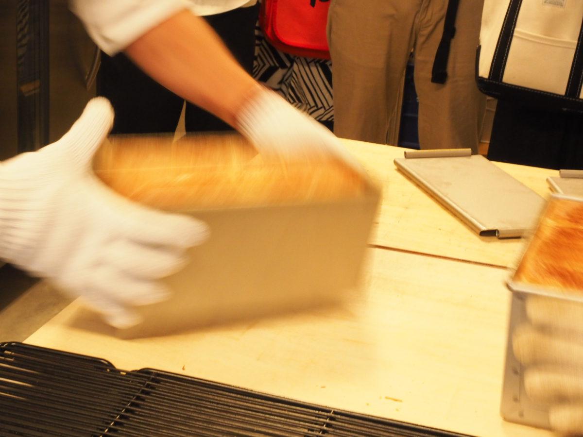 白か黒か 高級食パン専門店 東京