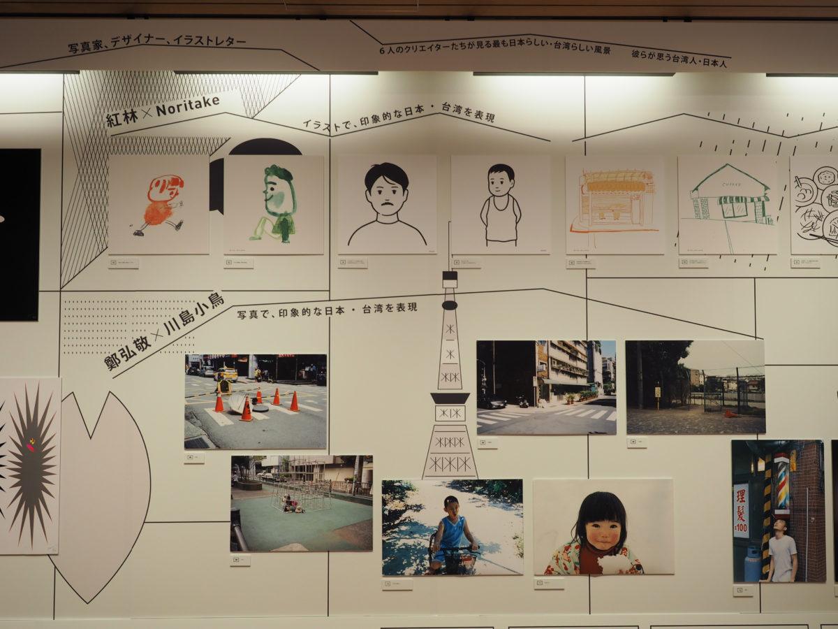 誠品生活日本橋 コレド室町テラス
