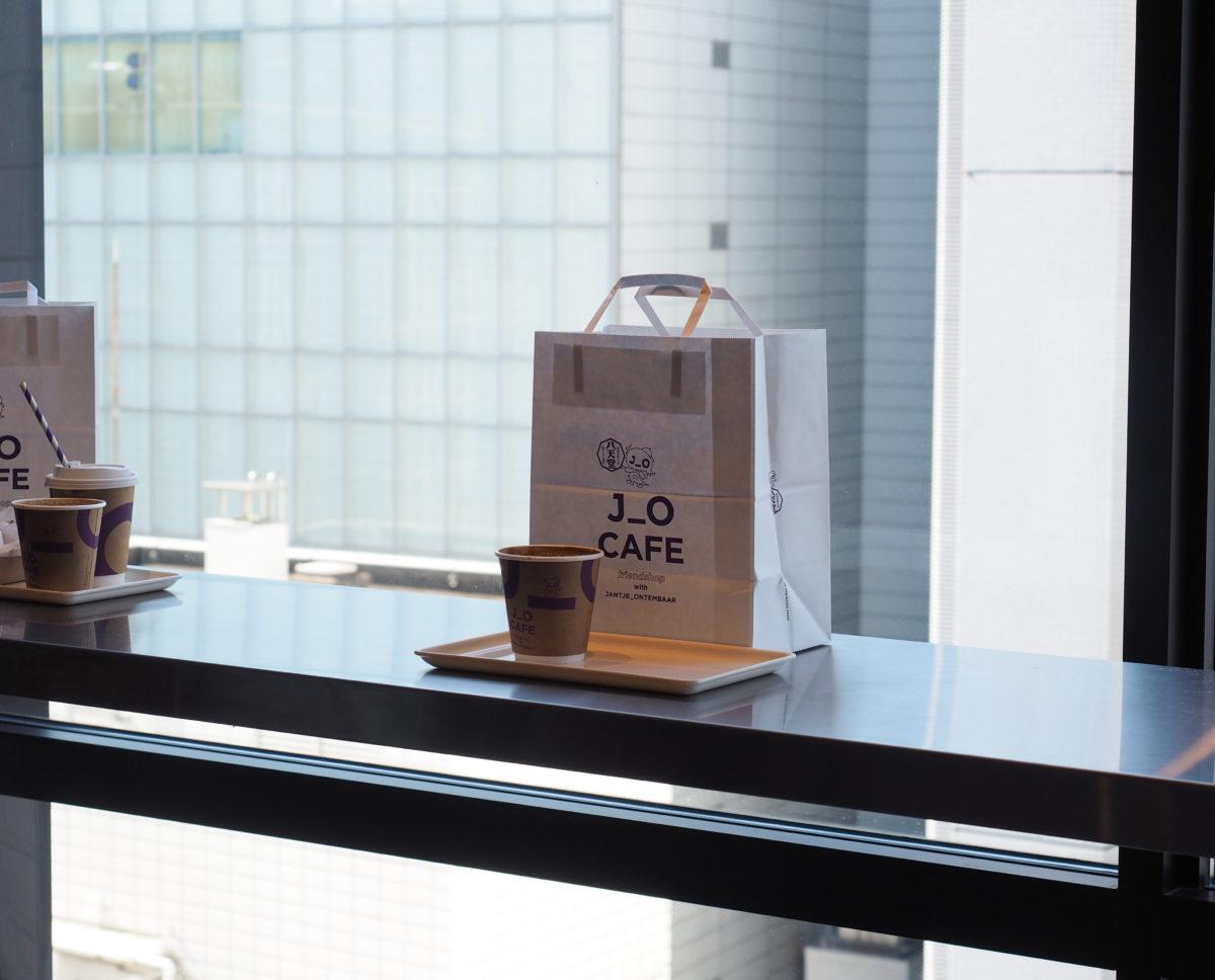 稲垣吾郎 ジョーカフェ