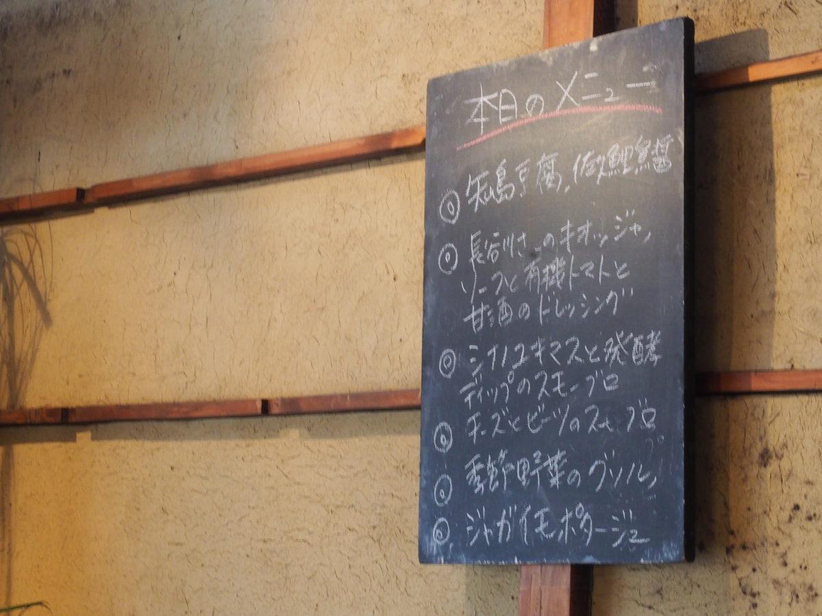 佐久市 ランチ マルカフェ おすすめ marucafe 長野