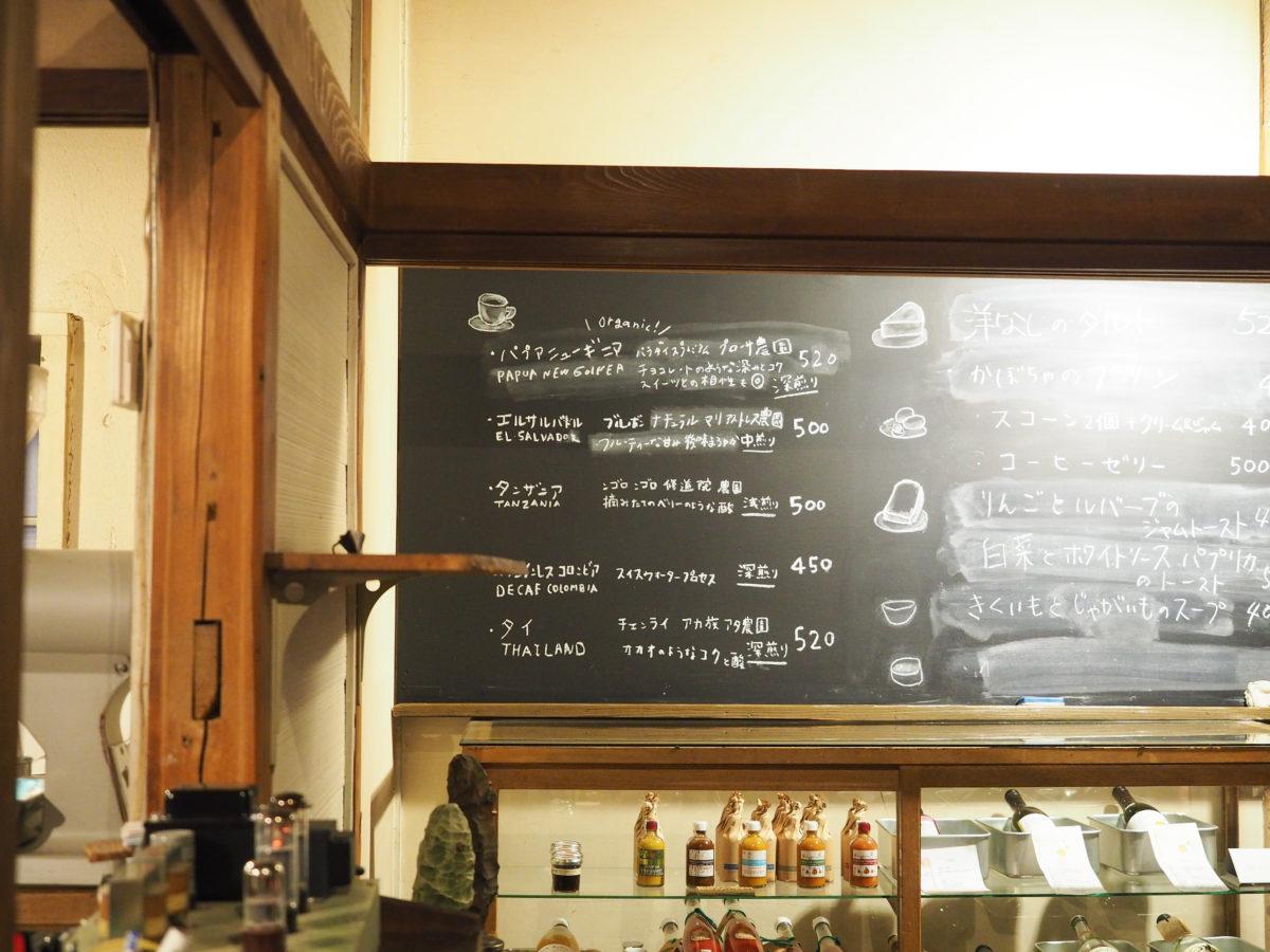 佐久 yushicafe おすすめ カフェ コーヒー ユーシカフェ ユシカフェ