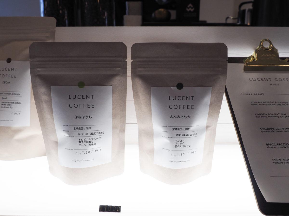 蔵前 カフェ おすすめ 浅草 lucent coffee モーニング cafe asakusa