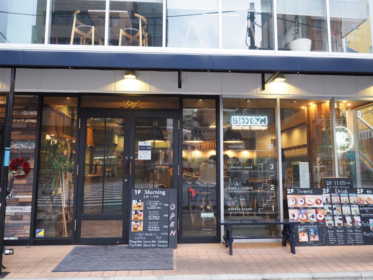 蔵前 モーニング カフェ en cafe morning