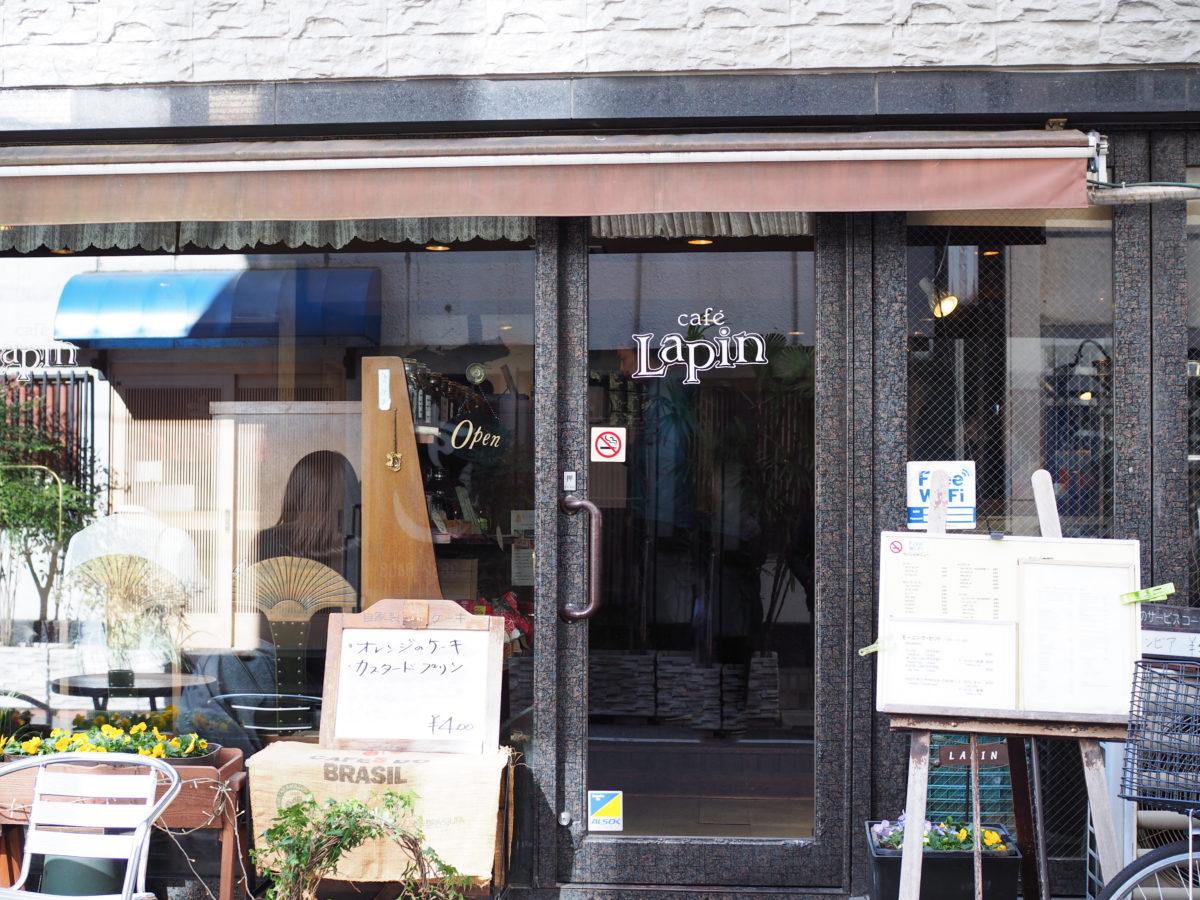 上野 モーニング カフェラパン コーヒー ueno cafe morning