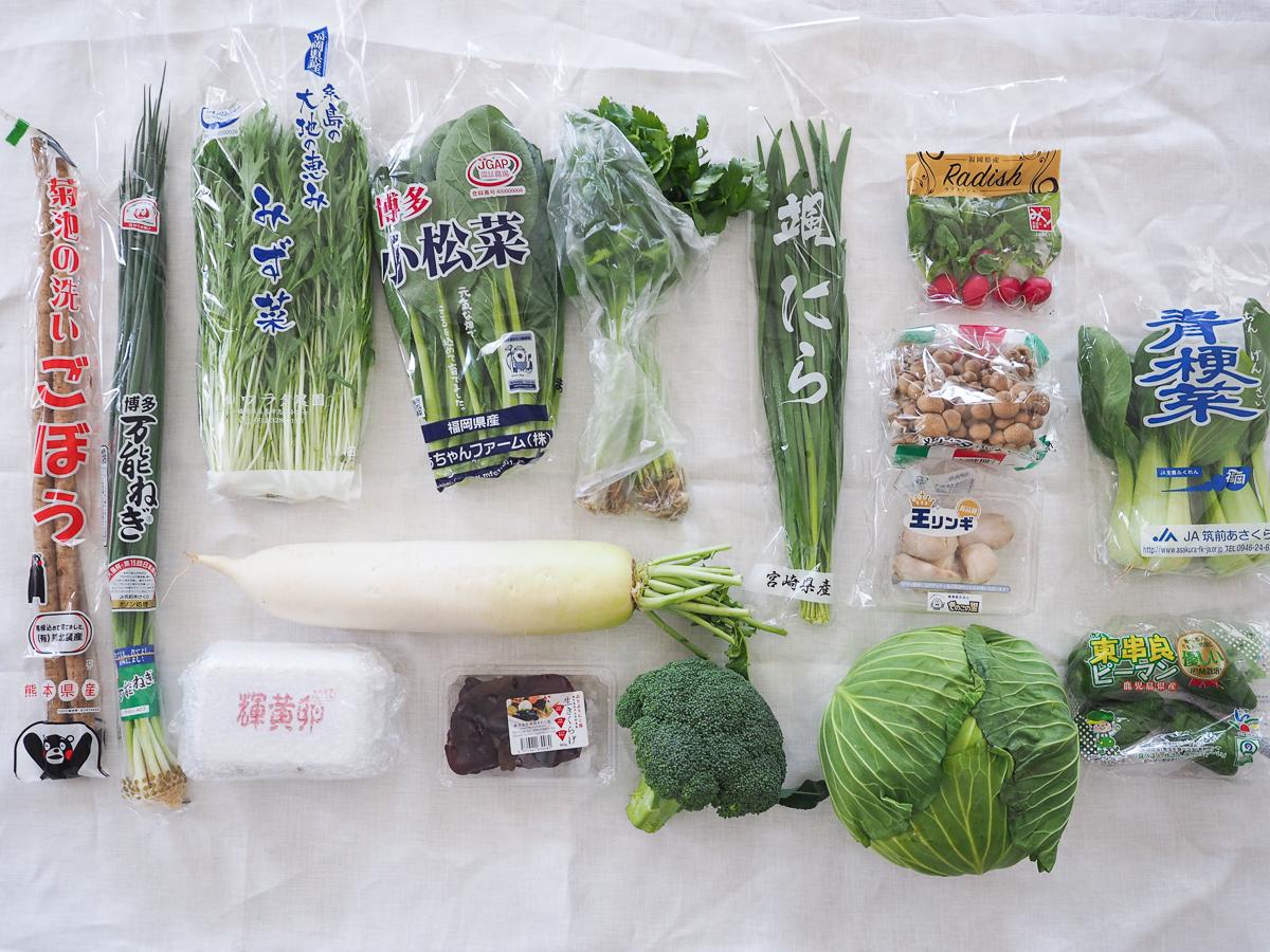 宅配野菜 野菜 宅配 おすすめ 楽天