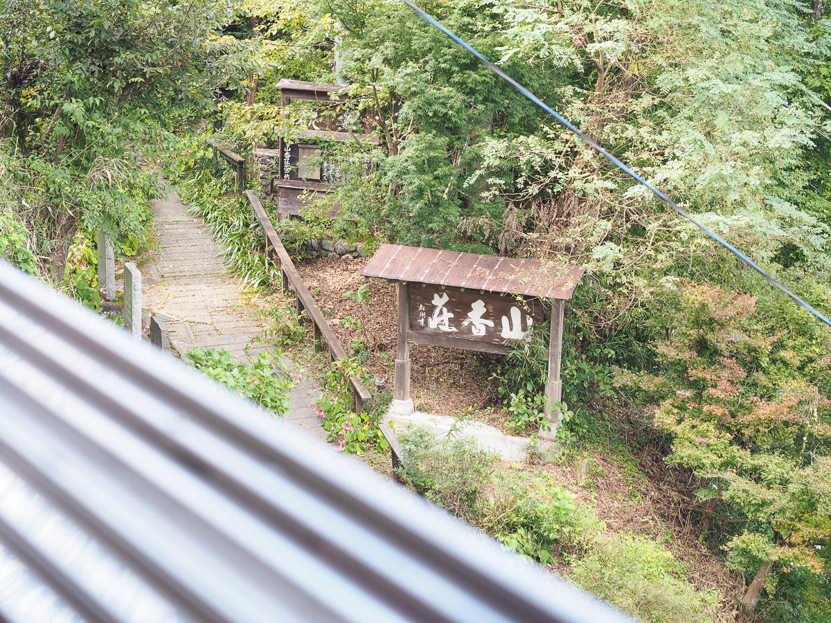 ハイキング 初心者 おすすめ 関東 御嶽山