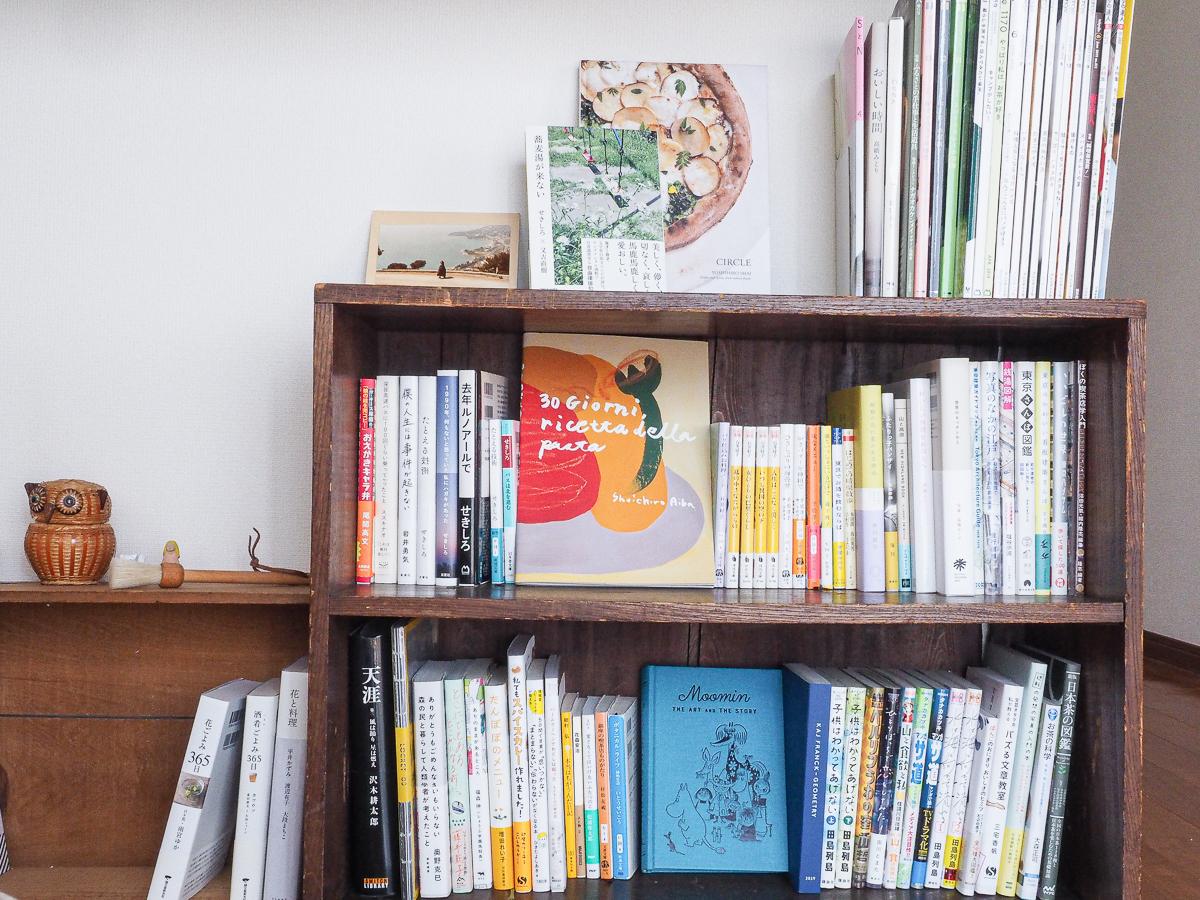 本棚 おすすめ 読書
