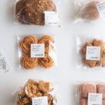 美味しい焼き菓子 人気 ユヌクレ 通販