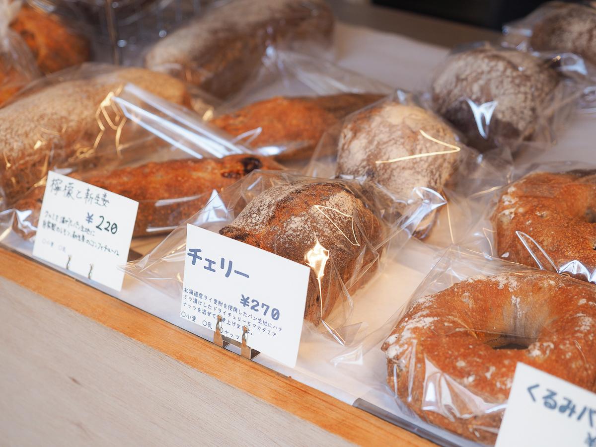クラマエノパンヤ 蔵前 パン屋 おすすめ 墨田区本所