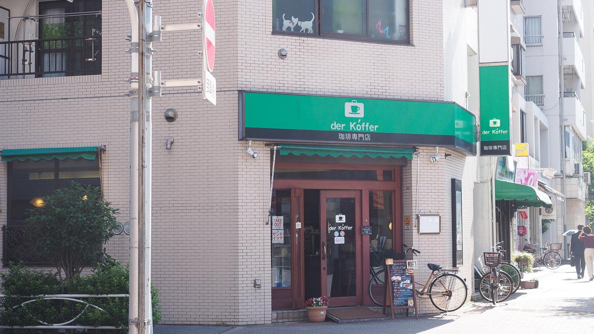押上 喫茶店 デルコッファー  derkoffer 本所吾妻橋 カフェ おすすめ スカイツリー ホットケーキ