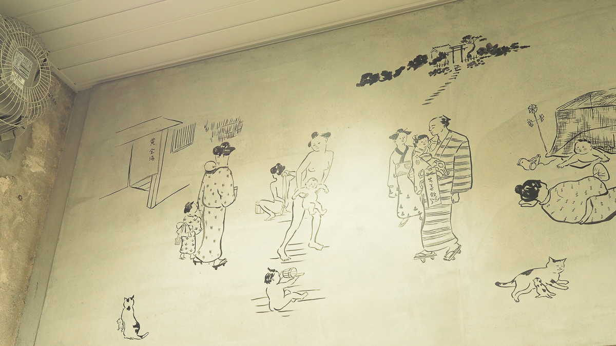 錦糸町 黄金湯 銭湯 おすすめ こがねゆ 長坂常 下町散歩 ほしよりこ 猫村さん