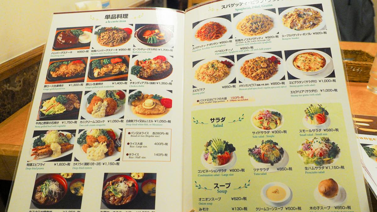 錦糸町 おすすめ ランチ ディナー グルメ レストランシラツユ 洋食屋 アド街 オムライス