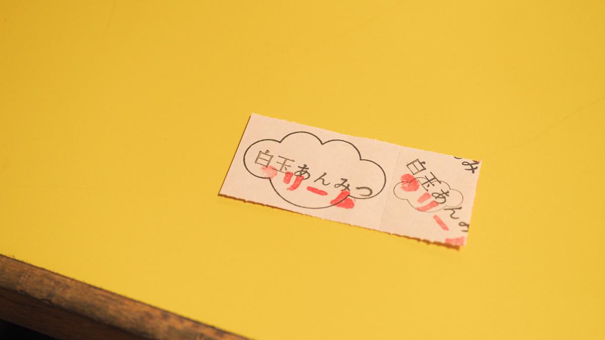 浅草 梅園 甘味処 おすすめ 白玉クリームあんみつ 和菓子