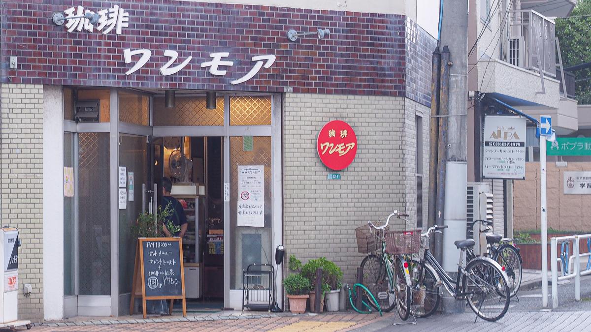 純喫茶 東京 平井 珈琲ワンモア フレンチトースト クリームソーダ kissaten