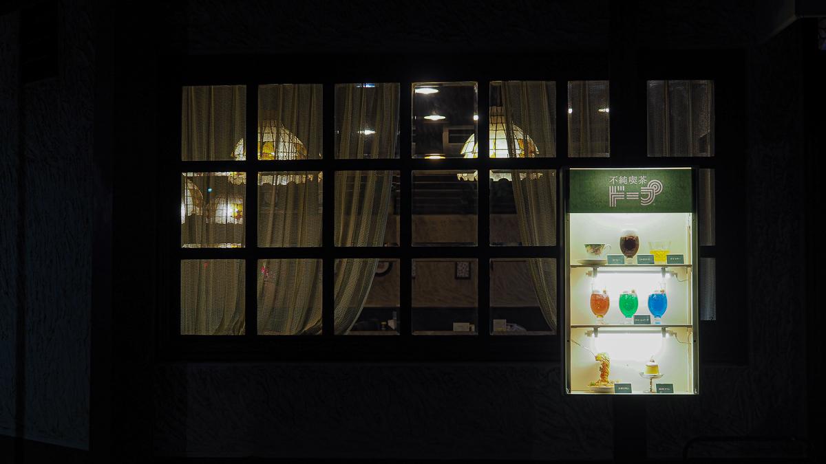 上野 不純喫茶ドープ カフェ 喫茶店 上野御徒町 おすすめ プリン クリームソーダ ナポリタン おすすめ