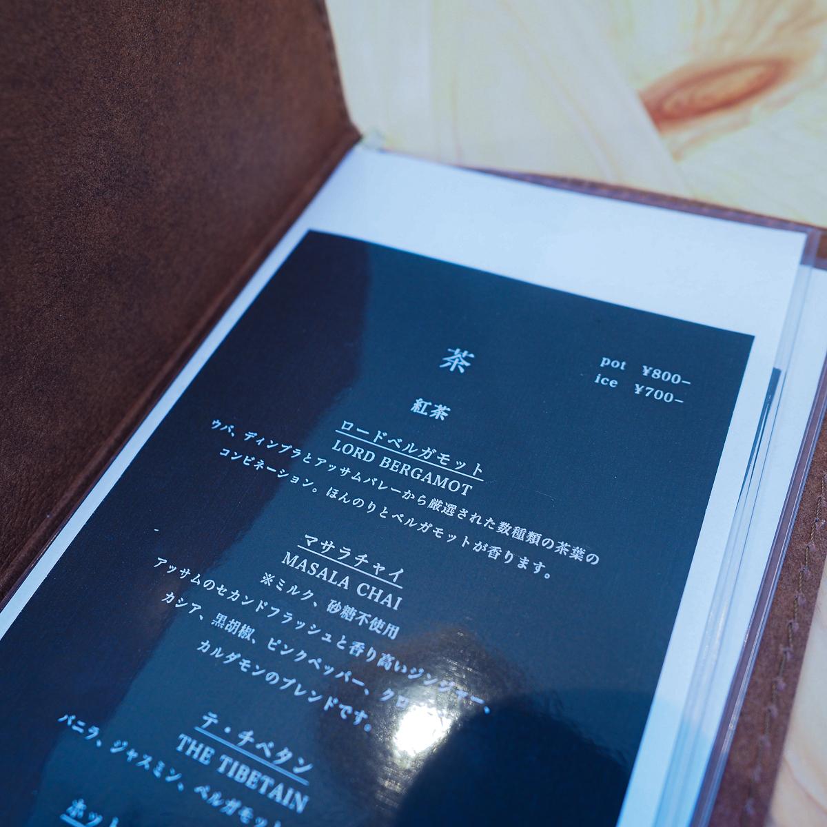 茶室小雨 蔵前 カフェ おすすめ 紅茶 ビクトリアケーキ スイーツ ティータイム ウグイスビル kuramae 菓子屋シノノメ ケーキ 緑茶