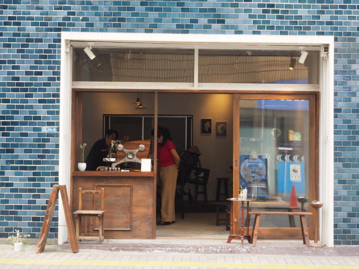 浅草橋 カフェ 蔵前 台東区 サラダデイコーヒー 秋葉原 saladadaycoffee コーヒー リノベーションカフェ