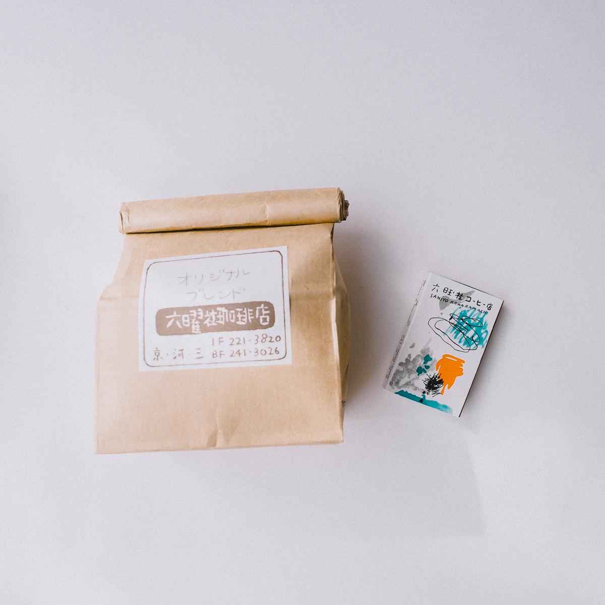京都 六曜社 コーヒー マッチ 喫茶店 コーヒー