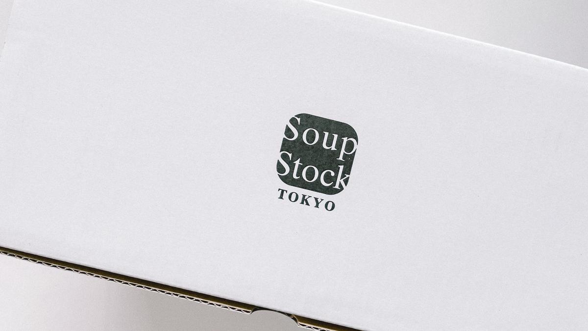 スープストックトーキョー 冷凍スープセット 通販 お取り寄せ ランチ おすすめ soupstocktokyo