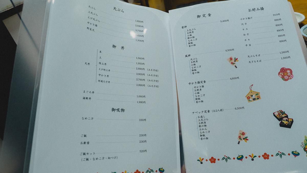浅草 雷門 ランチ 雷門三定 天ぷら 天丼 おすすめ ディナー 和食 定食