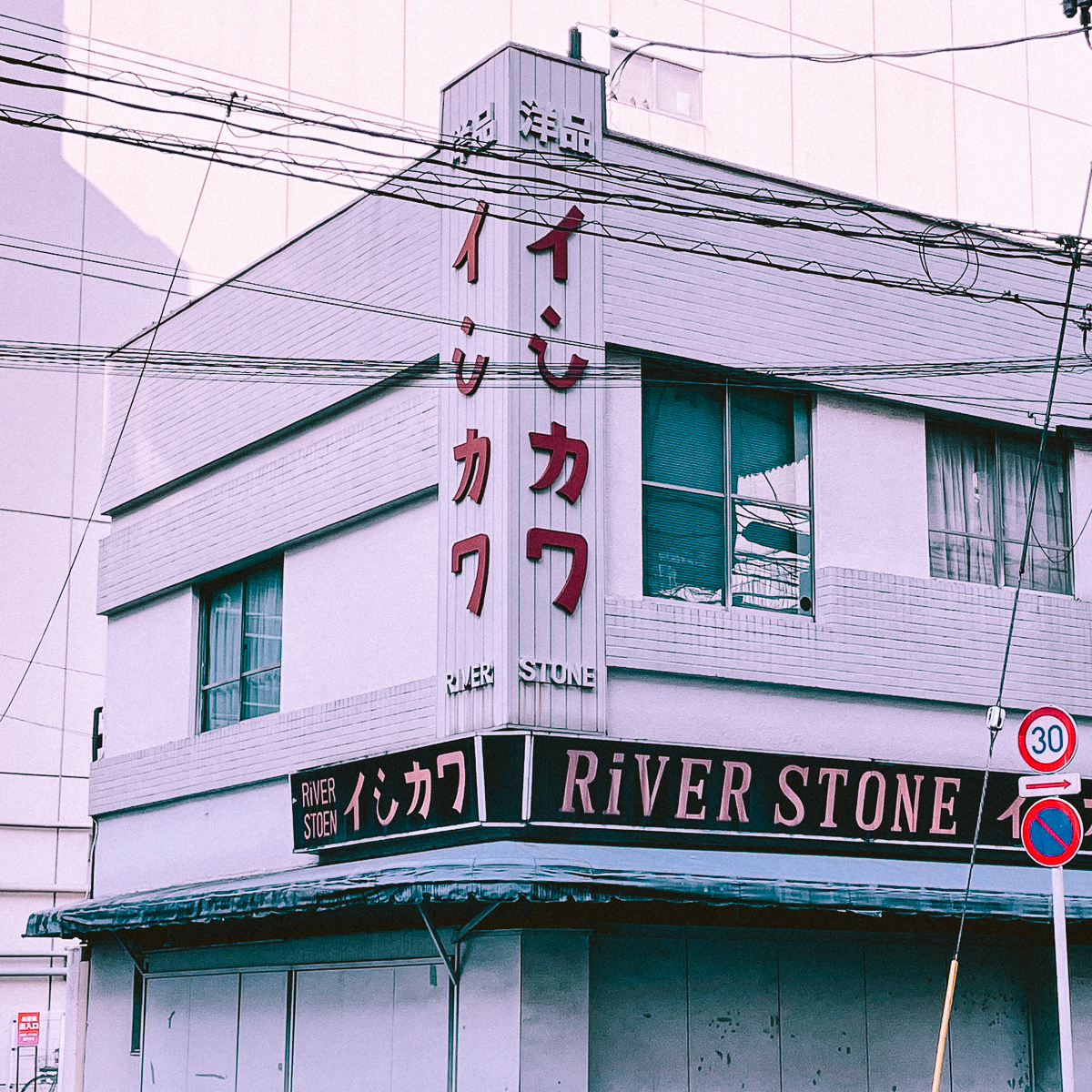 東京 バングラデシュ料理 バングラフード錦糸町 錦糸町 おすすめ ランチ banglafood