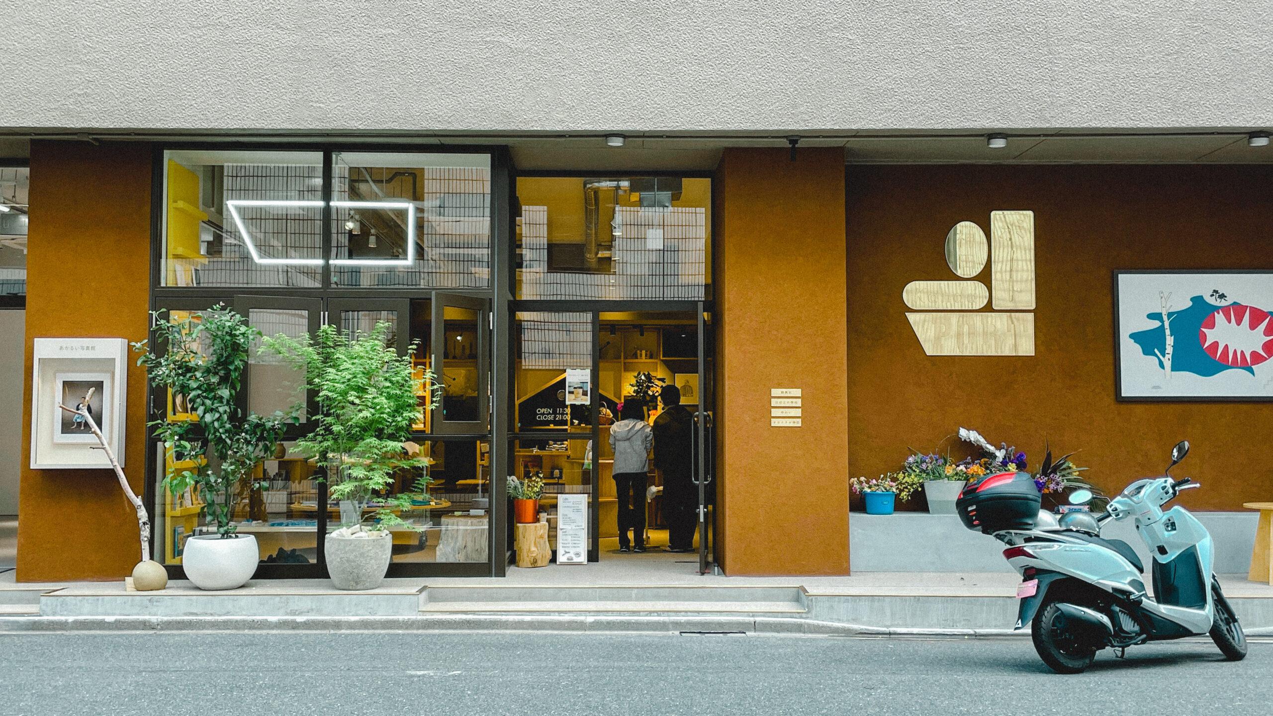 サウナラボ 神田 sauna lab サウナ 初心者 おすすめ 神田ポートビル カフェ コーヒー IKE SAUNA OKE SAUNA  ほぼ日の学校 コーヒー アンカーコーヒー グッズ サウナマーケット サウナ用品 館内 施設 予約 入場