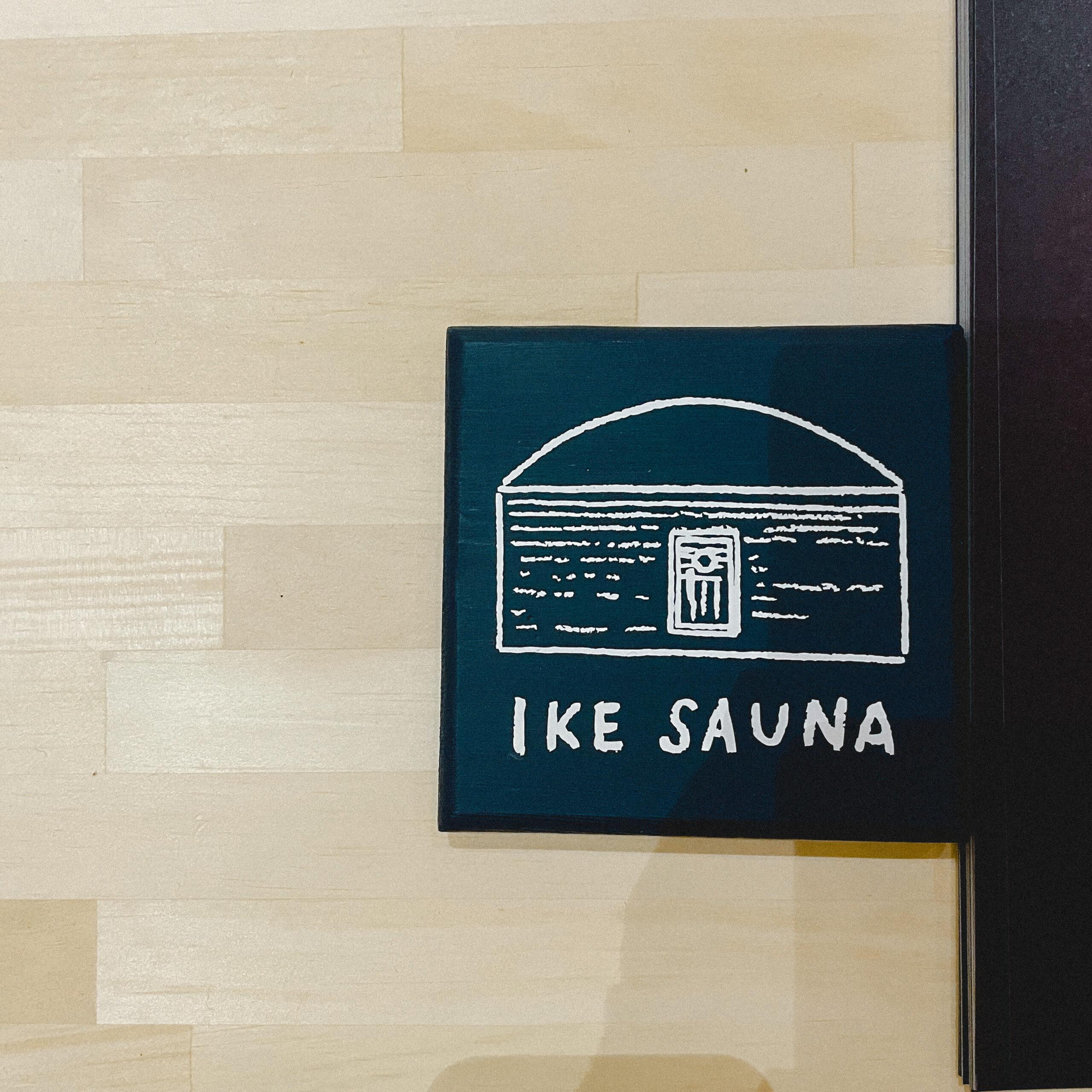 サウナラボ 神田 sauna lab サウナ 初心者 おすすめ 神田ポートビル カフェ コーヒー IKE SAUNA OKE SAUNA ほぼ日の学校 コーヒー アンカーコーヒー グッズ サウナマーケット サウナ用品 館内 施設 予約 入場 キッチンサウナ ほぼ日