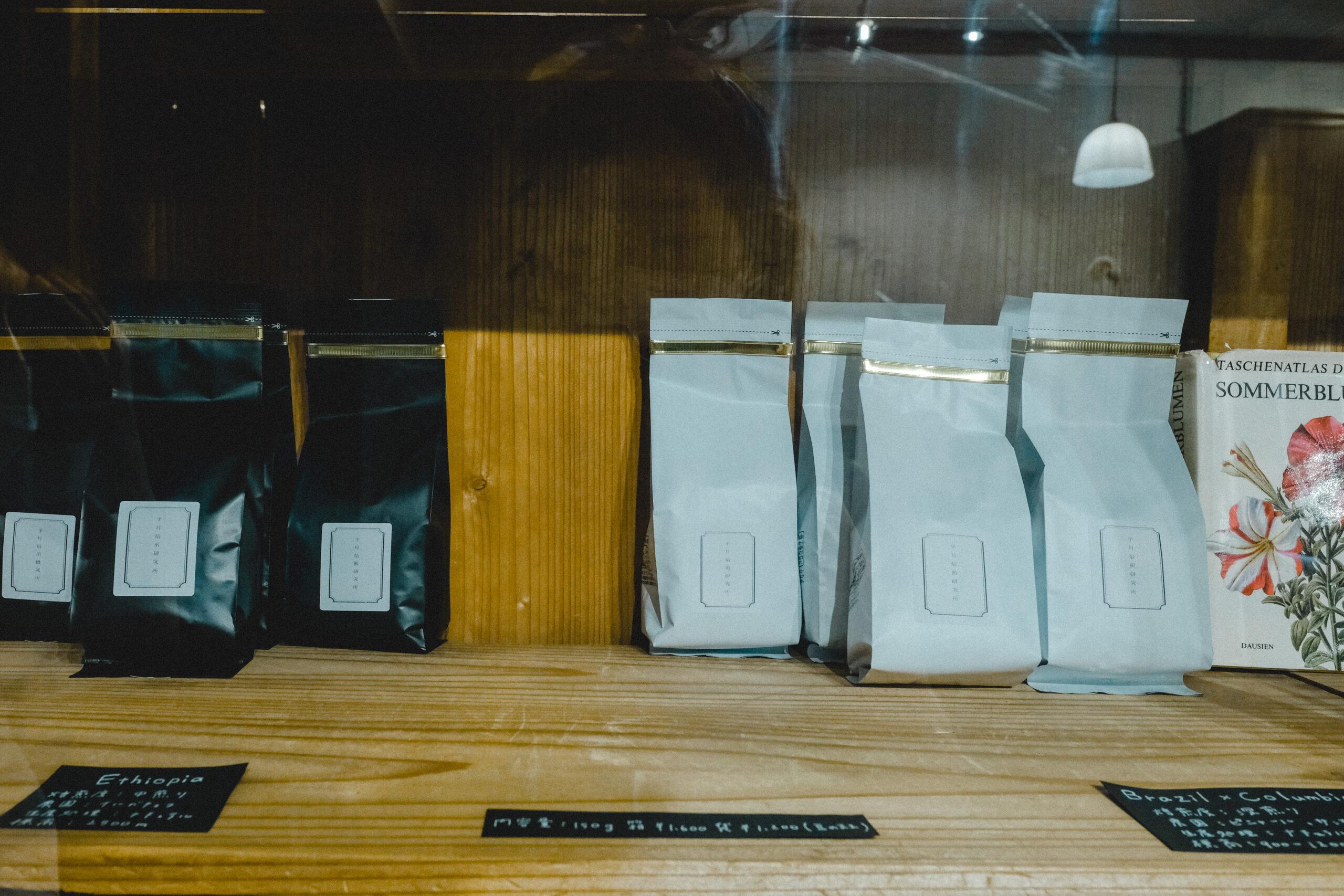蔵前 kuramae 下町散歩 下町さんぽ 半月焙煎研究所 蔵前カフェ東京カフェcoffeetimecoffeebreakカフェ巡り珈琲菓子屋シノノメ 建築 レトロ建築 ノスタルジック 新店 新店舗 2021年 ライトソース リノベーションカフェ ロースタリー